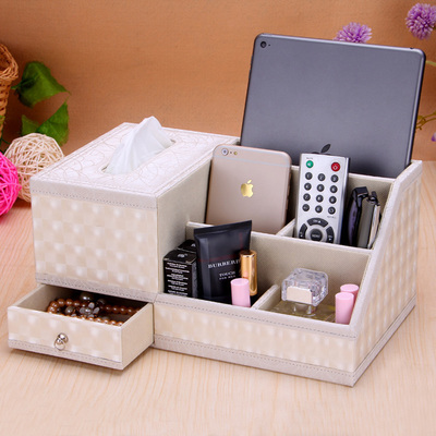 Multifunction leather tissue box napkin pumping carton Continental Creative Desktop storage box remote control box