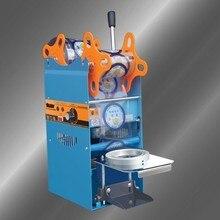 Гарантированная Новинка 220 В машина для запечатывания пластиковых чашек стандартный диаметр чашки: 7 см, 7,5 см, 9,5 см, 400~ 500 чашки/час
