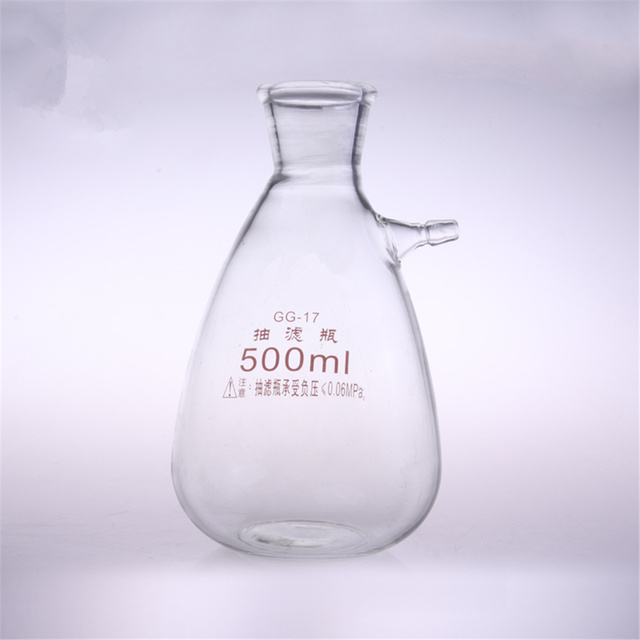 US $29 65 |500ml Glass Buchne Flask with one tube