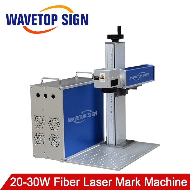 WaveTopSign 20 W 30 W Fiber Laser Mark Machine Corps + boîtier De Commande + Ascenseur Table De Travail + Laser Chemin + en aluminium Plaque de Base Peut Utiliser Max Laser