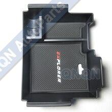 Качественный автомобильный Стайлинг центральная консоль бардачок лоток подлокотник ящик для хранения Контейнер для Ford Explorer