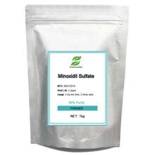 1 кг лучшее качество 99% чистота миноксидил сульфат, рост волос, лечение выпадения волос