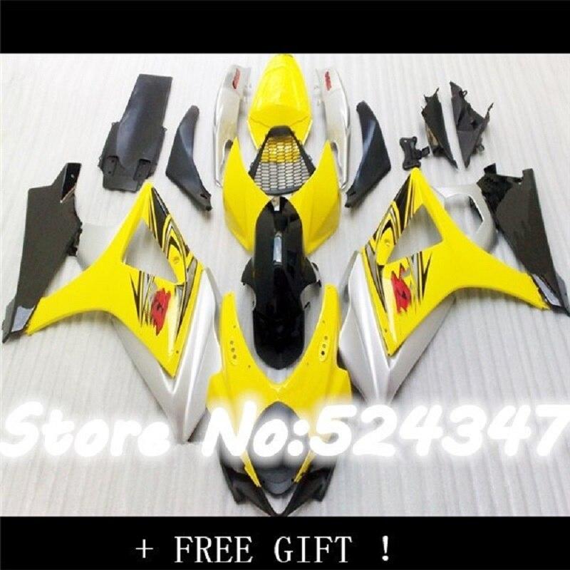 Обтекатель для GSX R1000 K7 07 08 Желтый Черный GSX R1000 GSXR 1000 NEW K7 07 08 GSXR1000 2007 2008 Body