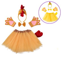 Детский Взрослый петушок цыпленок костюм-надувная курица на Рождество повязка на голову хвост галстук юбка пачка перчатки животных Косплей Реквизит День рождения Хэллоуин костюм ребенок