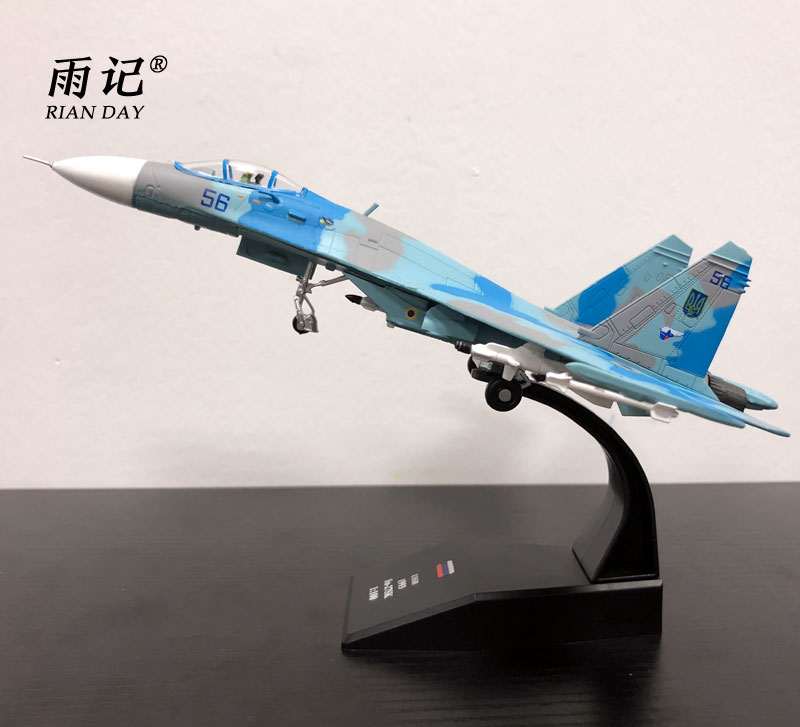 AMER 1/100 Scale Military Russia Sukhoi Su-27 Flanker Fighter Diecast Metal Plane Model Toy For Gift/Collection/Decoration