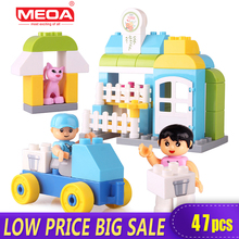 лучшая цена Preschool toys Blocks 47pcs Big Size Building Block Toys for Children My Town Large Bricks with Figures Compatible With Duplo
