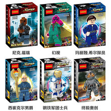 Decool 0223-0228 Nick Fury/Vlision/Iron Legionaire Super Heroes Minifigures Building Block Minifigure Toys Compatible with Legoe