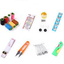 Multi-function Sewing Combination Box Treasure Home Kit Tools kit Large sewing tools New pattern QW029