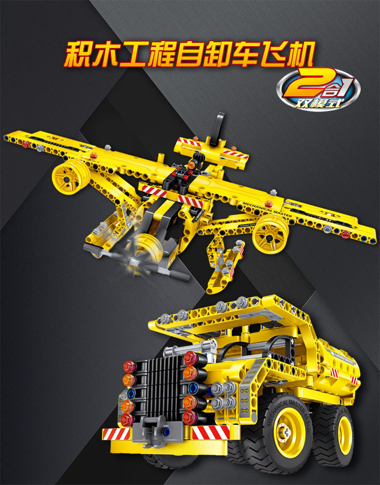 2 to 1 deformable engineering vehicle dump truck & 2 assembly 1 assembly block car assembly toy 1 14 zugmaschine dump truck x 8013 new pattern simulation biaxial suspension assembly suspension assembly tamiya model