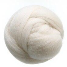 100 г кремовая белая игла для валяния, шерсть, мягкое валяние, Шерстяные Топы, ровинг, прядильное плетение, Шерстяное волокно для рукоделия своими руками
