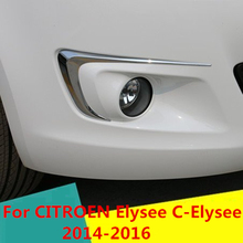 Front Fog Lamp Frame decoration cover trim Exterior decoration Auto Accessories For CITROEN Elysee C-Elysee 2014-2016