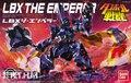 Bandai Danball Senki modelo de plástico 006 LBX el emperador modelo a escala