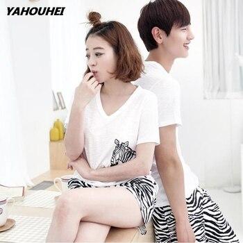 22ccac6d3d Conjunto de pijamas para Mujer Conjunto de Pijama de algodón con estampado  de cebra blanco de manga corta Multicolor camisa y pantalones cortos Mujer  ...