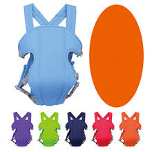 0-24Months Baby Carriers Breathable Multifunctional Front Facing Infant Comfortable Sling Backpack Pouch Wrap Baby Kangroo Belt