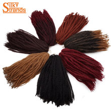 Silky Strands Afro Kinky Marley Braiding Hair 18″ 100g Bulk Soft Curly Crochet Synthetic Ombre Braind Hair Low Temperature Fiber