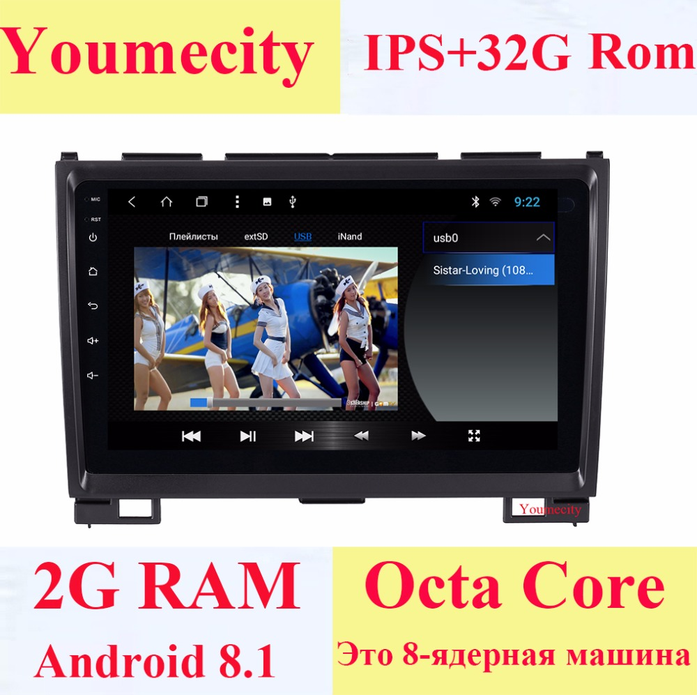 Youmecity Android 8 1 for Haval Hover Greatwall Great wall H5 H3 2009 2018 years Car