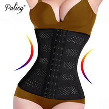 Palicy Modeling Strap Slimming Belt Waist Trainer Shaper Breathable Cinchers Corset ( S-3XL , 4 Steel Boned Spandex  )