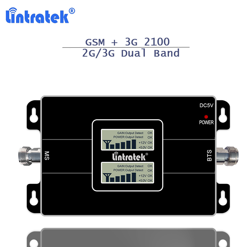 3G Cellular Signal Repeater 900MHz 2100MHz with display 2G 900 3G 2100 dual band Mobile Phone