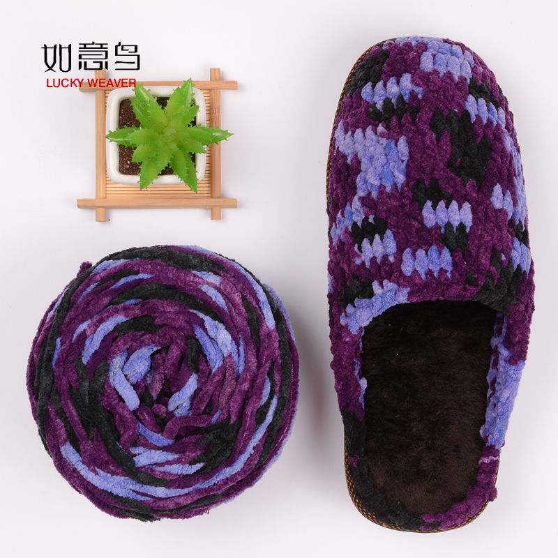 Free shipping 600g(100g*6pcs)105 Color Baby Crochet Hook Hand-Woven Scarves Yarn Ice Line Slippers Shoes Shag Thread B
