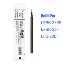 Стираемая гелевая ручка, заправка LifeMaster PILOT FriXion, гелевая ручка, заправка 0,5 мм, 12 шт./лот, искусственная кожа (совместима с женской/детской кожей)