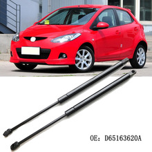 1 Set Rear Tailgate Boot Gas Struts Shock Spring Lift Supports For Mazda 2 2011