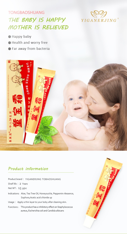1PCS YIGANERJING Children Cream Hot Saling Skin Care Products With Retail Box