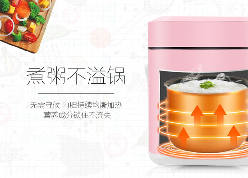 Food Warmer Lunch Box CFXB12-223 Mini Rice Cooker Student Dormitory 1 Person 2 1.2L Small Rice Cooker Smart Appointment 6