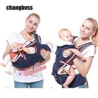 Multi function Baby Carrier 4 Seasons Breathable Infant Backpack Travel Portable Baby Hipseat porte bebe mochila Kangaroo Bag