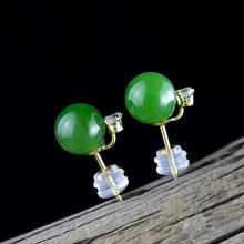 Gold Natural Hetian Green Stone Ball Shaped Stud Earrings With CZ