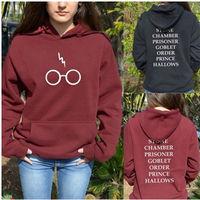 Harry Potter Hoodies Glasses Lightning Printed Sweatshirts Hoodies