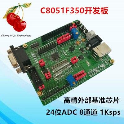 C8051F350 C8051 Development Board 51 Development Board w5500 development board the ethernet module ethernet development board