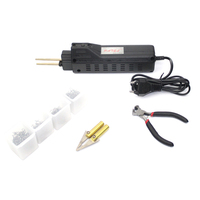 220V MINI Car Bumper Repair Kit Hot Stapler Plastic Repair Plastic Kit