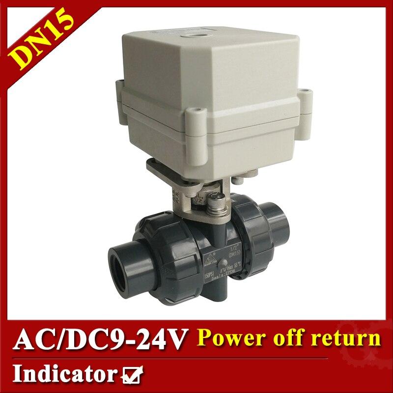 "Tsai Fan motorized valve 2/5 wires 1/2"" AC/DC9V-24V electric  valve PVC-U DN15 Plastic valve with power off return function"