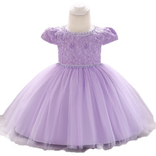 Infant Clothes Lace Short Sleeve Baby Princess Dress Wedding Flower Girl Stage Show Kids Dress 0-24M