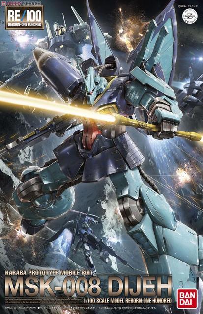 Bandai Gundam RE 1/100 RE 004 Dijeh MSK 008 Mobile Suit Assemble Model Kits Action Figures Plastic Model toys