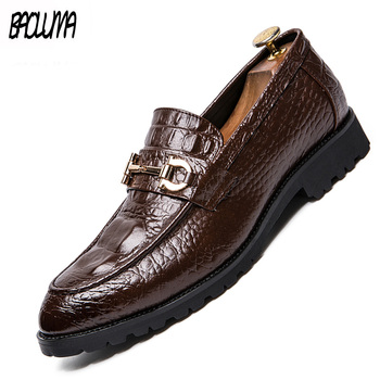 Men Brogue Shoes Formal Dress Shoe Leather Brown Elegant Luxury Suit Shoes Big Size Leather Wedding Party Loafers Fashion
