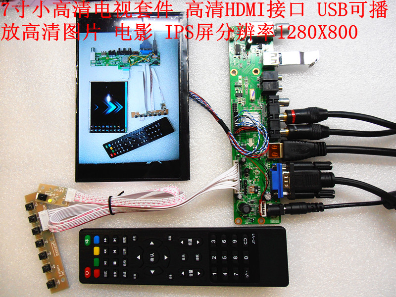 tv usb audio input output av hdmi vga lcd driver board 7 inch ips n070icg ld1 ld4 diy small. Black Bedroom Furniture Sets. Home Design Ideas