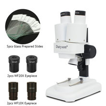 Datyson 20X 40X LED Binocular Stereo Microscope PCB Solder Tool Insect Plant Watch Students Science Educational Microscope Kids 20x 40x binocular stereo microscope with articulated free head and natural light for pcb inspection repairing tx 3ap