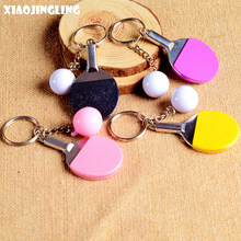 XIAOJINGLING 7 Color Ping Pong Ball Pendant Keychain Metal Motion Key Chain Sport Fashion Jewelry Key Ring For Women Men Gifts(China)