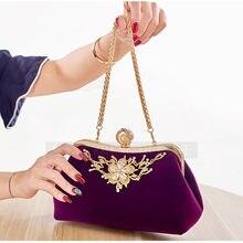 a0586e4eae81 Женский бархатный бриллиантовый жемчуг кошелек Винтаж Кристалл Бархатная вечерняя  сумка цветок Свадебная вечеринка клатч невесты сумка
