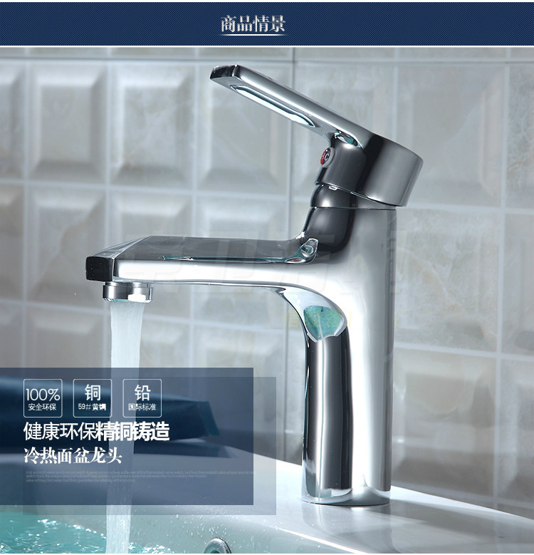 Hot Sale Free Shipping Bathroom Single Lever Solid brass Basin Taps ...