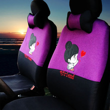automobile car seat covers sandwich cloth for MITSUBISHI lancer ex V3/5/6 Pajero Sport Outlander V73 V77 Grandis EVO IX dx 7
