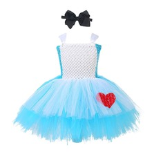 Blue White Princess Alice in Wonderland Costume for Girls Patchwork Layered Knee Length Transform Dress Kid Tutu Ball Gown