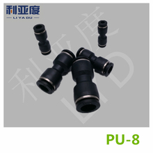 30PCS/LOT PU8 Black/White Pneumatic fittings quick plug connection through pneumatic joint Air 8mm to PU-8