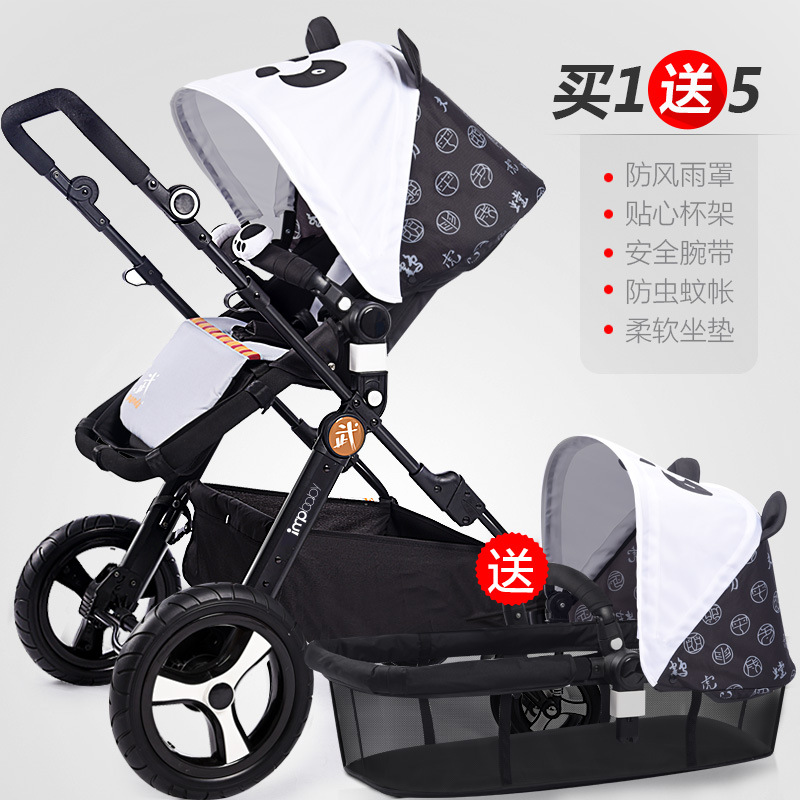 High-view baby stroller cartoon models Baby trolley can sit can be lying  luxury umbrella carts high profile luxury baby stroller can sit can lying baby carriage hand can adjustable trolley war ax wheel umbrella car
