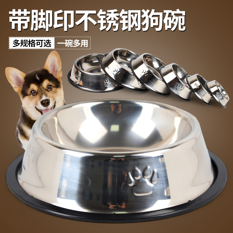 T Footprints Stainless Steel Dog Bowl Non-slip Thick Pet Bowls Fall Resistance Size Pet  ...