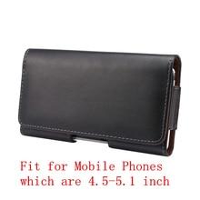 Hatoly Натуральная кожа ремень клип кобура чехол для 4.5-5.1 «мобильный телефон чехол для Apple iPhone 6 для iPhone 6 телефона