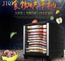Urządzenie do suszenia żywności ziół leczniczych herbata zwierzę mięso owoce suche powietrze maszyny domu urządzenie odwodnienie 35-70Celsius Cichy wentylator 800 w 10
