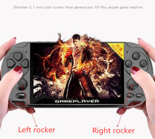 New  X9 PLUS 128 bit 5.1 inch retro handheld game console supports MP4 ebook movie 32G TF expansion portable game console coolboy x9 5 0 inch handheld game console white