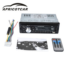 APPICOTCAR Car U Disk Support Playback MP3 Format Program Independent Audio Interface Built-in Radio FM Tuner Support SD Card